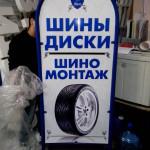 IMG_20131016_094753