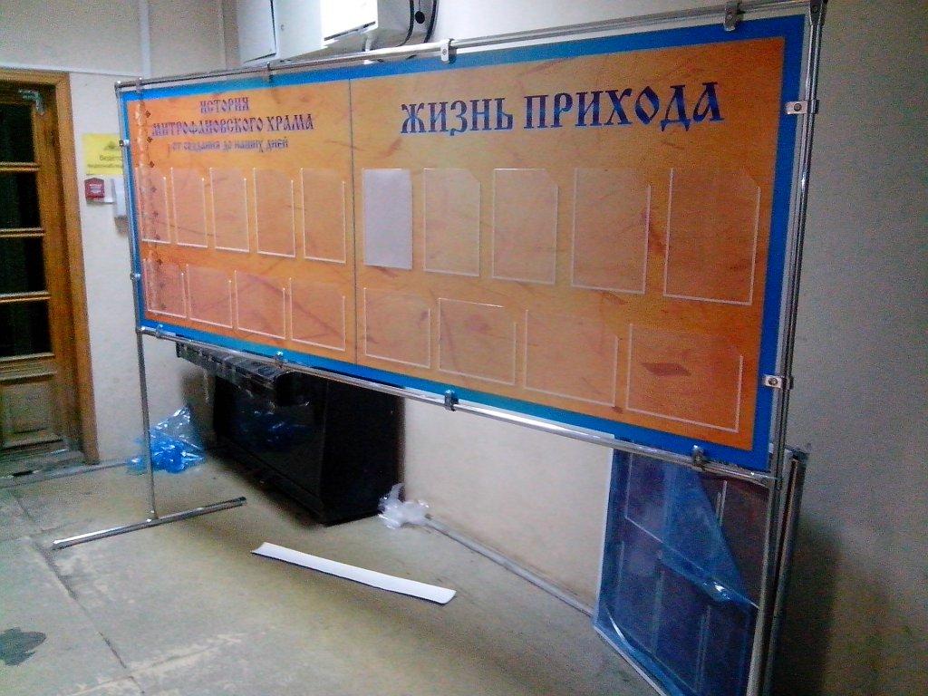 Стенды, уголки покупателя, информационные доски на заказ в Курске 4