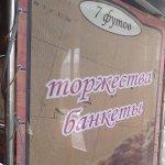 IMG_20150611_144442 (1)