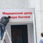 IMG_3580