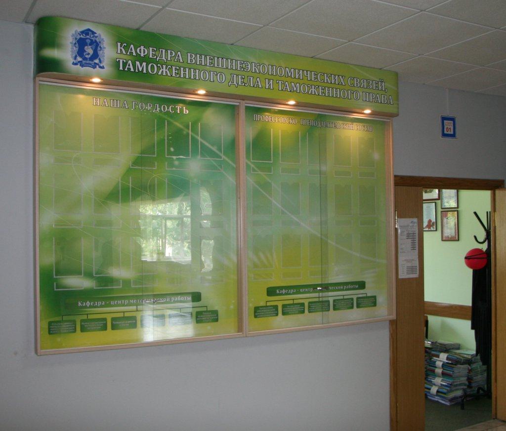 Стенды, уголки покупателя, информационные доски на заказ в Курске 5