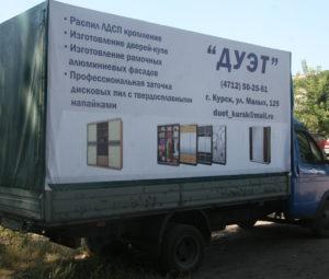 IMG_6635