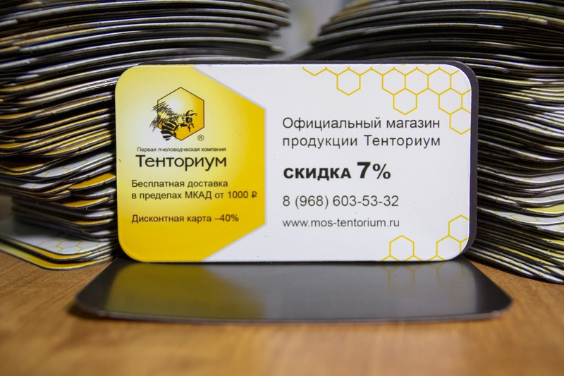 магнитных визиток на заказ в курске 1