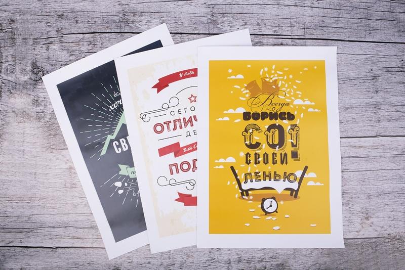 печать плакатов на заказ в курске
