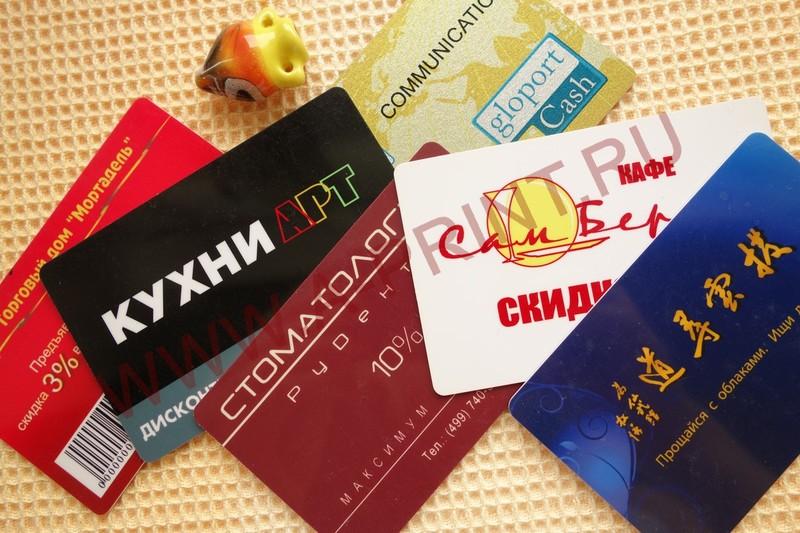 печать дисконтных карт на заказ в курске 1