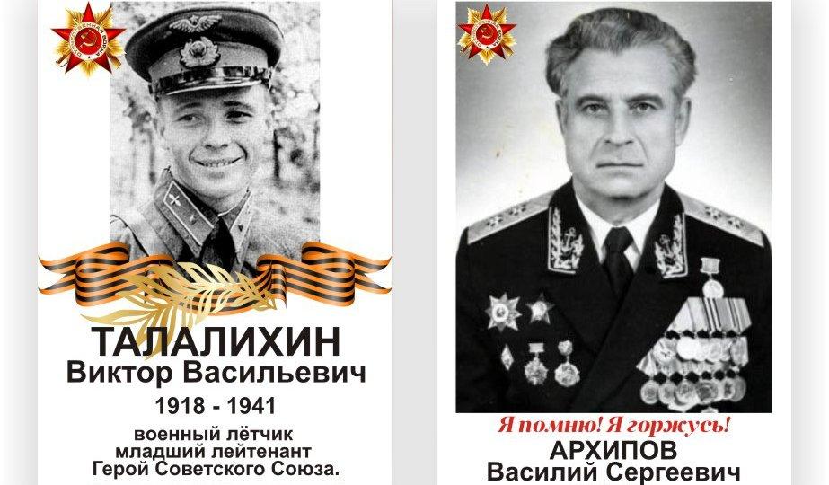 Бессмертный-полк-Макет11