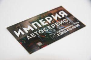 Печать визиток на заказ в Курске 6