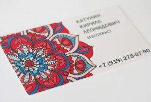 Печать визиток на заказ в Курске 5