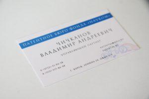 Печать визиток на заказ в Курске 2