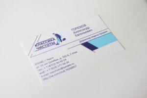 Печать визиток на заказ в Курске 7