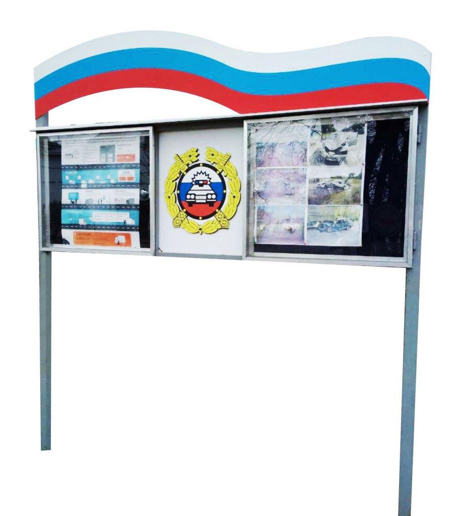 Стенды, уголки покупателя, информационные доски на заказ в Курске 6