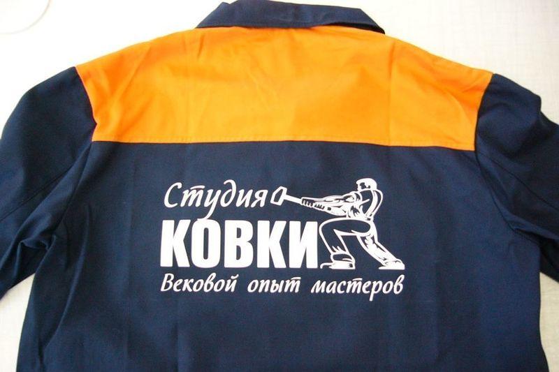 Нанесение логотипов на одежду в Курске