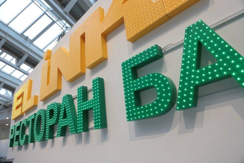 Объемные световые буквы на заказ в Курске 1