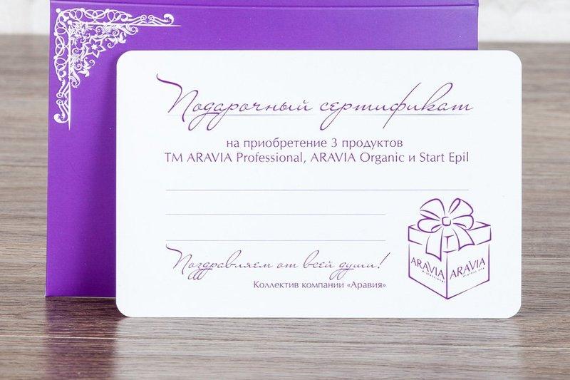 Печать подарочных сертификатов на заказ в Курске 1