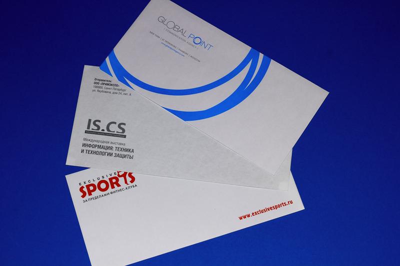Печать фирменных конвертов с логотипом компании в Курске 1