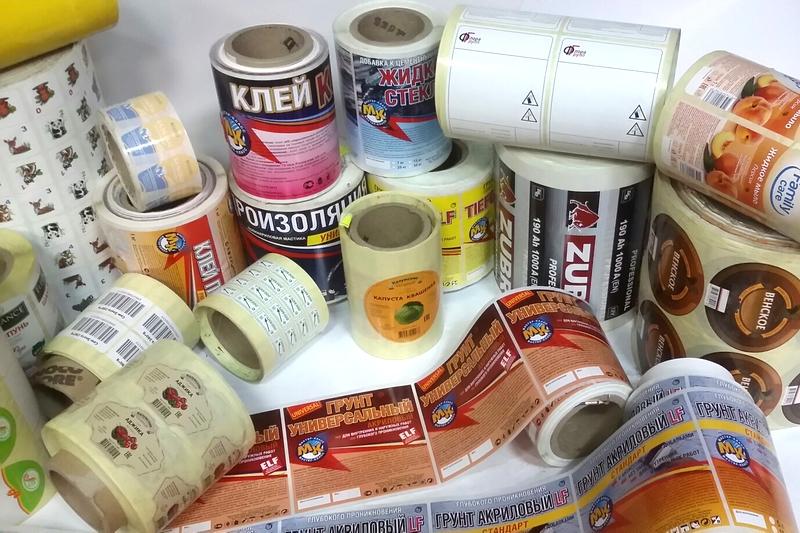 Печать этикеток в Курске на заказ 1