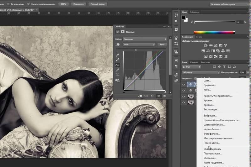 Реставрация и обработка фотографии